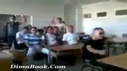 مسخره بازی دانش آموزان سر کلاس