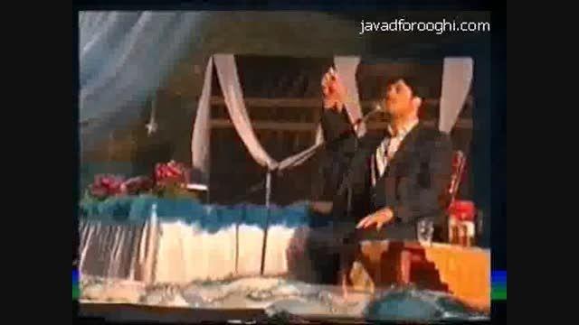 سخنرانی جواد فروغی در رابطه با تبلیغ قرآن - 3
