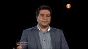 حسین کلهر.علی بابا و 40دزد بغداد