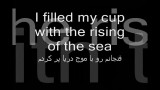 متن و ترجمه Burning In The Sky - لینکین پارک