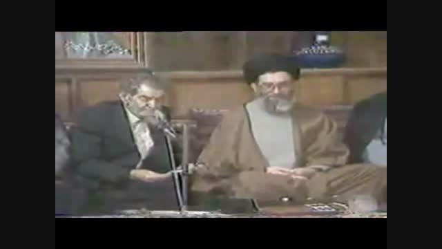 شعرخوانی استاد شهریار محضر رهبر انقلاب
