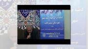 محفل انس با قرآن کریم به مناسبت دهه مبارک فجر