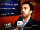 مزایای دانشگاه های الکترونیکی از زبان آراسپ کاظمیان