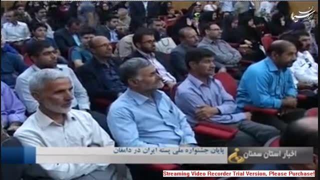 دامغان نیوز - اختتامیه جشنواره ملی پسته ایران -دامغان