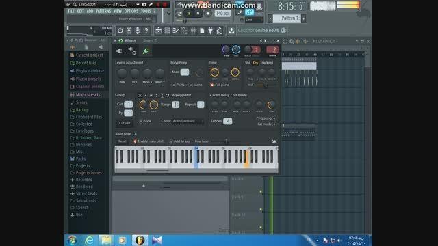 اهنگ لب کارون (مرحوم آغاسی) - FL Studio