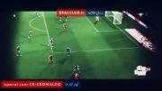 هایلایت کامل حرکات گرت بیل مقابل بوسنی هرزگوین