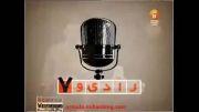 متن خوانی سعید معروف در برنامه رادیو هفت