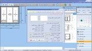 بخش بهینه سازی،کنترل کیفیت و گزارش ساخت