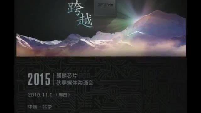 تبلیغ چینی گوشی هواوی Mate 8