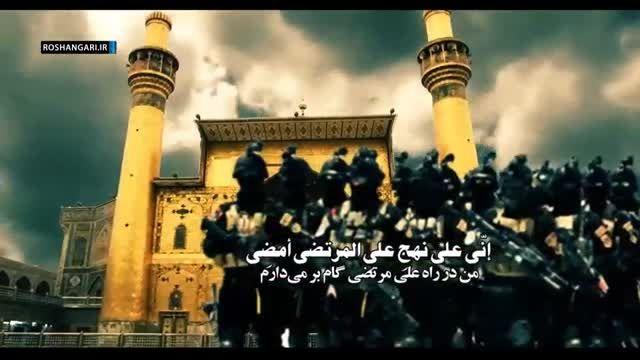 مداحی عربی « یا داعشُ تبّا» با صدای حاج میثم مطیعی