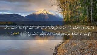 دعاء قنوت باصدای زیبای شیخ أحمد العجمی-بسیارجالب