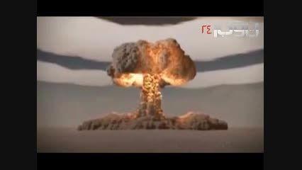 آزمایش قدرتمندترین بمب اتمی تاریخ