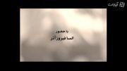 تیتراژ فیلم گروگان تهیه کننده مجید عباسی