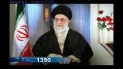 دوربین تقریباً مخفی! - چهرۀ ناراحت رهبر در پیام نوروزی 93 !