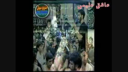 حمید علیمی (یه رفیق دارم ....)