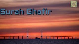 ||تلاوت حجازی بسیار زیبا|شیخ عبدالله الجهنی||