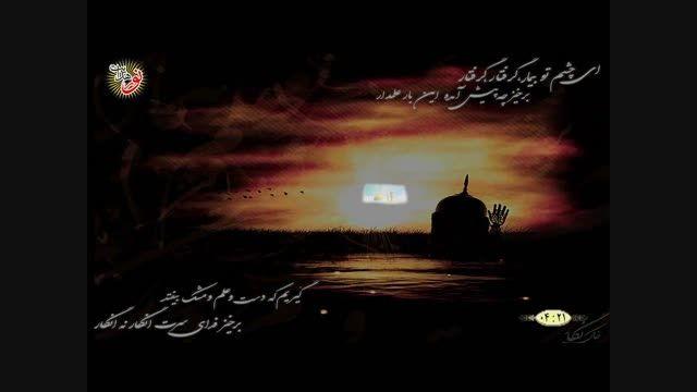 امام خامنه ای(مدظله العالی) - شهادت حضرت ابوالفضل(ع)