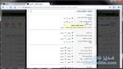آموزش اعمال تنظیمات در پارامترهای مدیریت مطالب جوملا