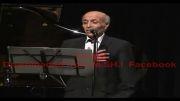 پیانو آذری - داغلار