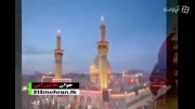 داستان شفاعت امام حسین در عالم ذر