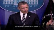 صحبت های تلفنی اوباما و روحانی زیرنویس فارسی