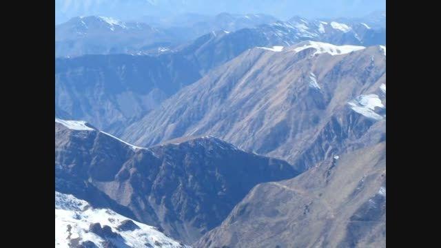 نمای اطراف شاهان کوه