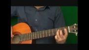 اموزش گیتار قسمت چهارم