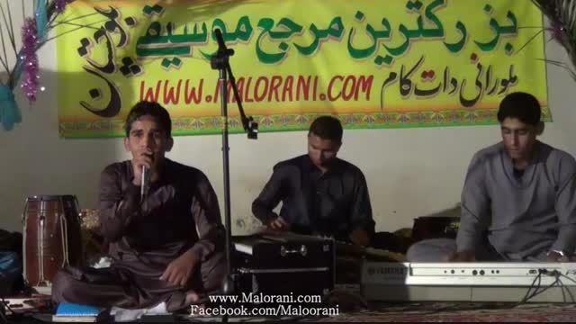 گروه آوای مهر نیکشهر خواننده: سعید استار (3)