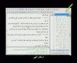 تحریف و تغییر منافقانه یک روایت از کتب شیعه در باب رضاع کبیر