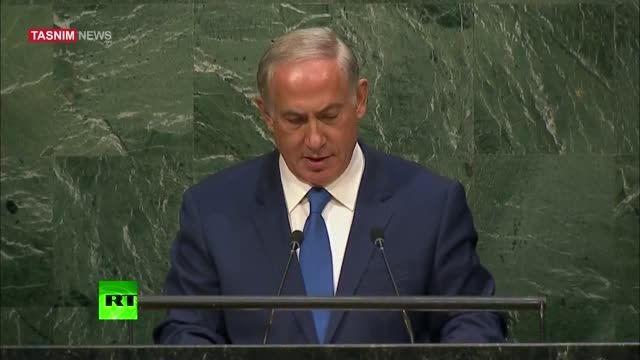 نتانیاهو کتاب رهبر انقلاب را به همه نشان داد
