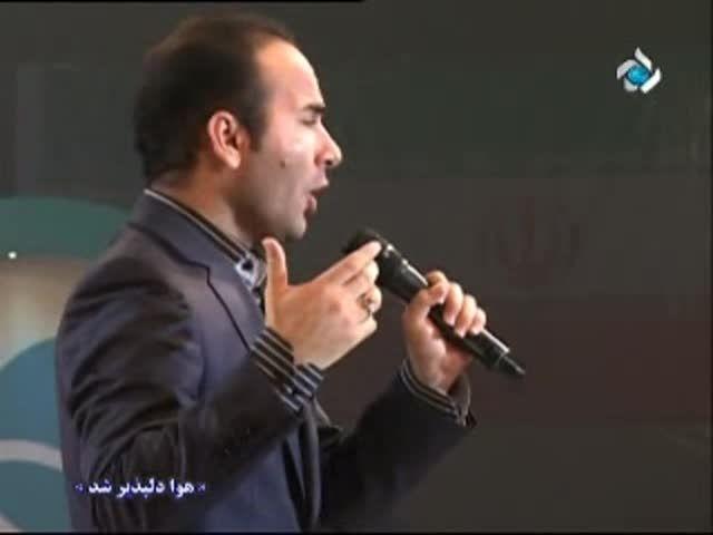 بهترین اجرای حسن ریوندی در شبکه ی 5به مناسبت دهه ی فجر