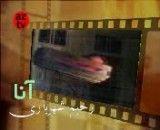 ترانه مادر شهریار