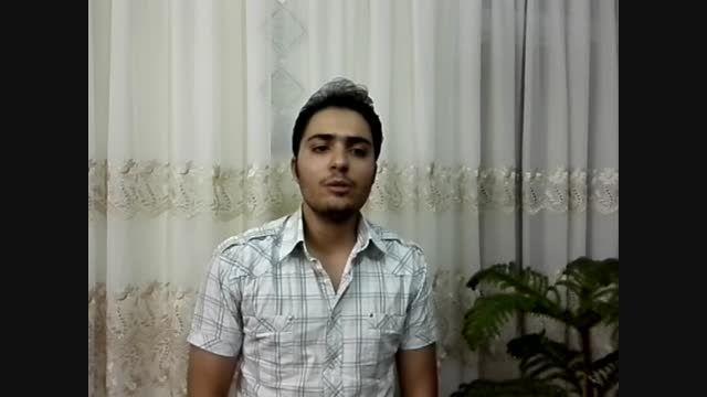 آهنگ سلطان قلبم از رضا صادقی