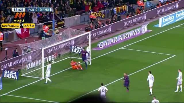 خلاصه بازی بارسلونا 2-1 رئال مادرید