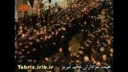 هیئت سینه زنان عجم تبریز