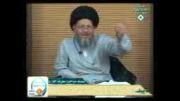 سلسله مباحث «معرفة الله» (5) - زبان فارسی