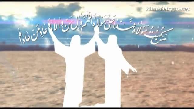 زیر لوای علی صف کشیده ایم.... چشم انتظار مهدی آل محمدیم