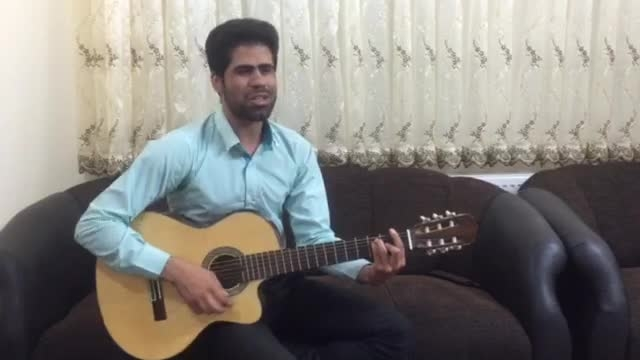 گیتار با صدای زیبای حمید منفرد