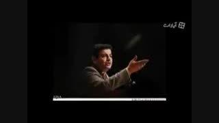 استاد علی اکبر رائفی پور - تفسیر حالات نماز