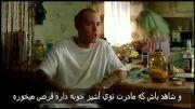 موزیک ویدیوی Clean Up My Closet امینم با زیرنویس فارسی