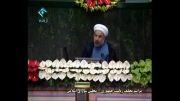 سخنرانی در مراسم تحلیف رییس جمهوری دکتر حسن روحانی