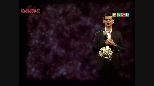 آهنگ ترانه چشام تورو میبینه شهاب رمضان فیلم گلچین صفاسا