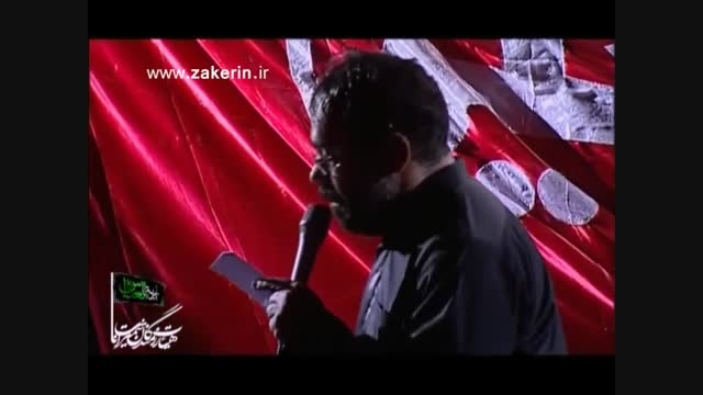 میاد صدای غریب مادر حاج محمود کریمی