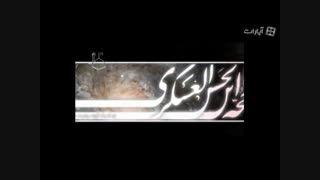 امام زمان برگرد ! - استاد علی اکبر رائفی پور