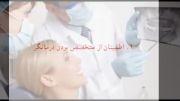 متخصص ارتودنسی در تهران | معیارهای انتخاب بهترین