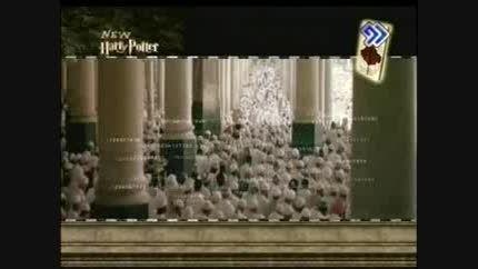 راز عدد 11 و 666 در فیلم های هری پاتر