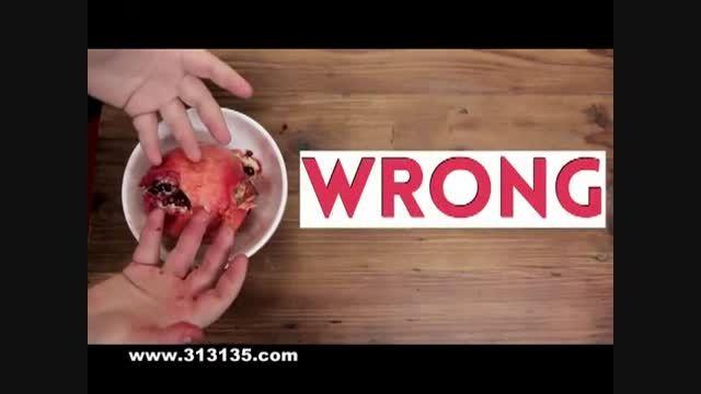 ۶ ترفند فوق العاده در خوردن میوه ها