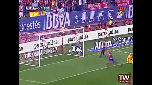 پارس آنلاین در بازی بارسلونا و اتلتیکومادرید