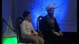 اجرای برنامه نابغه قرآنی خردسال آقای علی امینی قسمت اول
