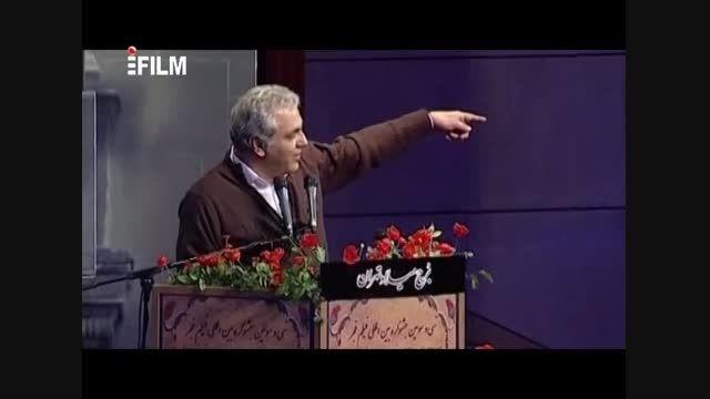 معرفی فرهاد مدیری توسط مهران مدیری در جشنواره فیلم فجر